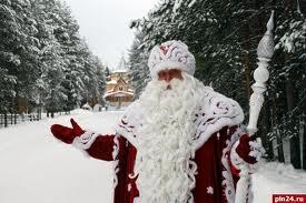 Великий Устюг > Автобусный тур > к Деду Морозу